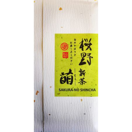 2019 Sakura-No Shincha 50g